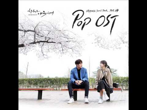 "OST 14 - ""A Little Braver"" by New Empire: Uncontrollably Fond"