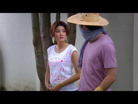 Teaser 5: Nai Suan Kwan