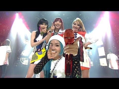 2NE1: GOTTA BE YOU (0406 SBS Inkigayo )