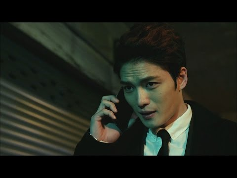 Trailer: Spy