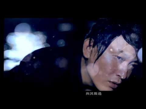 Ending Theme Song - Go Ashore by Jason Wang: An Innocent Mistake