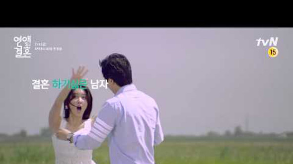 viki marriage not dating