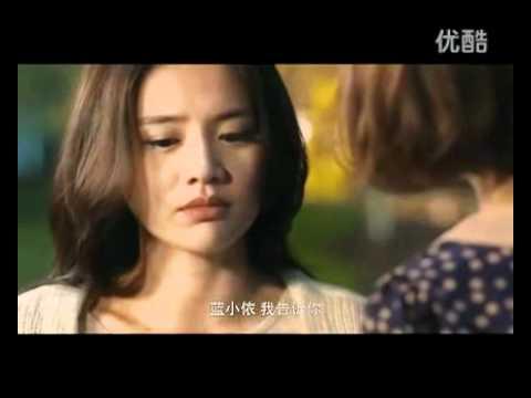 Trailer: FIANCEE