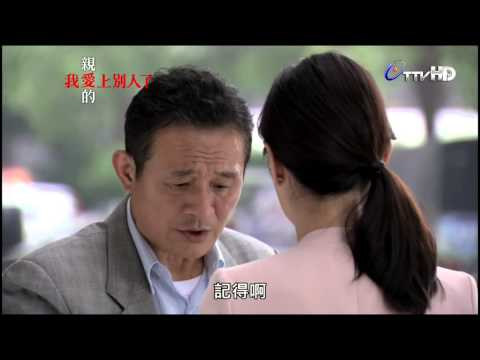 A Good Wife Episode 3: Turns Out, I Don't Know You