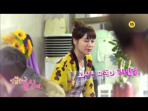 Cunning Single Lady trailer: Cunning Single Lady
