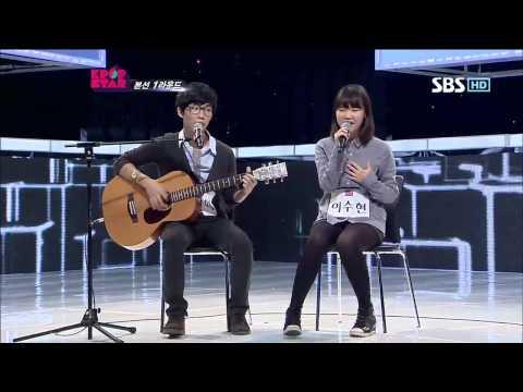 Akdong Musician: Don't Cross Your Leg