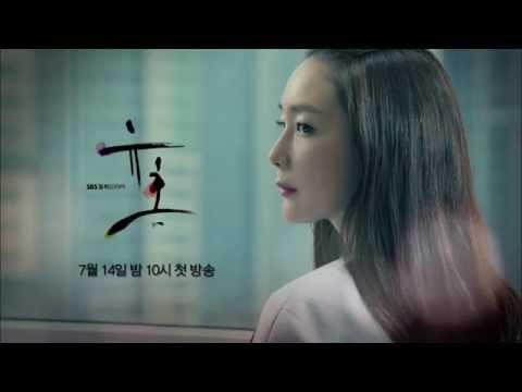 Teaser 01: Temptation