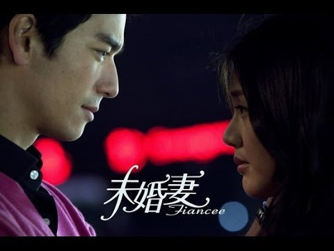 FIANCEE  (Looking for Chinese/English Subbers) Episode 5