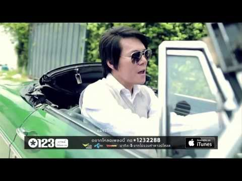 Official MV: Pawornruj Chutathep