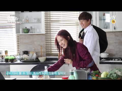 BTS Teaser 2: Emergency Couple (aka Emergency Man and Woman)