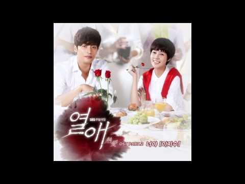 Lee Ji Soo - It's You: Madly in Love