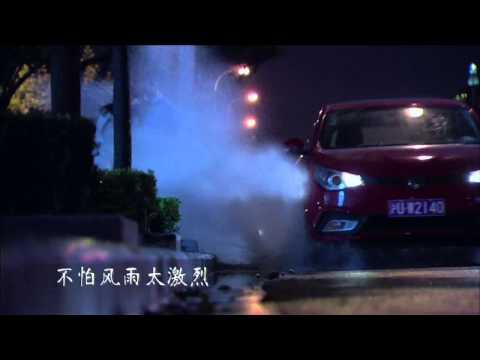 Ku Ye Die (Duet): Flowers in Fog