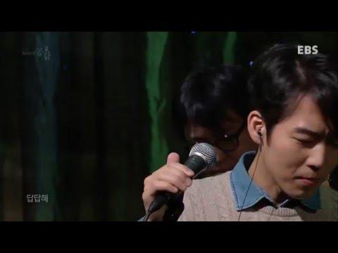 Ha Dong Kyun: Inside Me