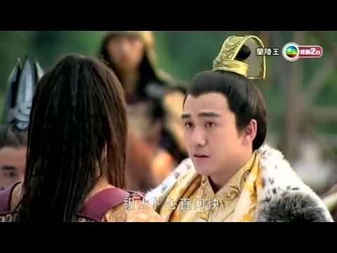 Lan Ling Wang  兰陵王 Episode 7
