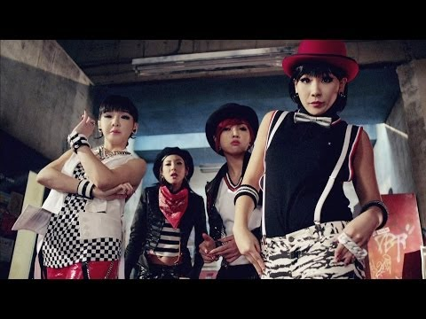 2NE1: Crush (japanese ver.)