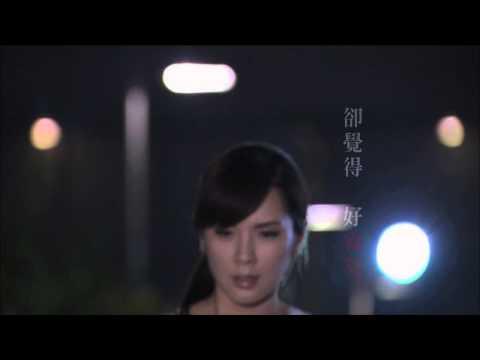 Character Preview: Shen Yi Zhen: A Good Wife