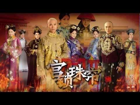 Gong 2 insert song.: Gong -Jade Palace