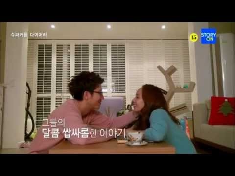 Super Couple Diary Episode 1: Super Couple Diary