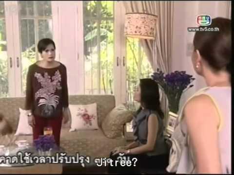 Dok Ruk Rim Tang Episode 16 (Part 1)