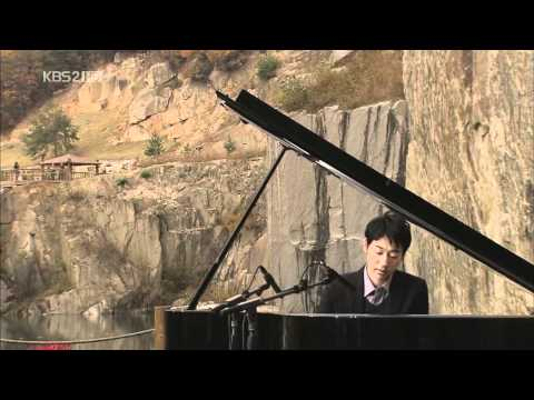 Yiruma: When The Love Falls