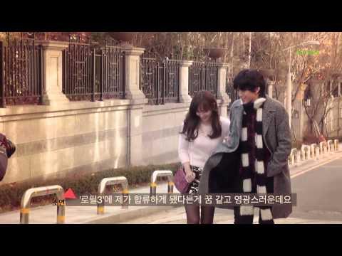 Kim So Yeon BTS Poster Shoot: I Need Romance 3