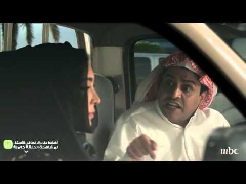 Arabian Episode 5