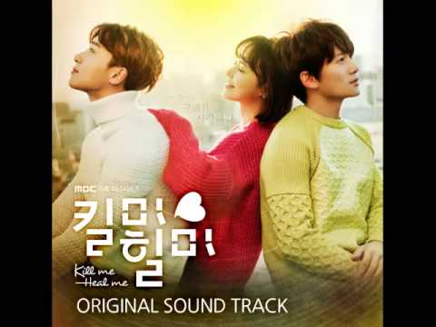 Manchurian Violet - Ji Sung: Kill Me, Heal Me
