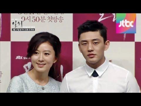 Press Conference (March 12, 2014): Secret Love Affair