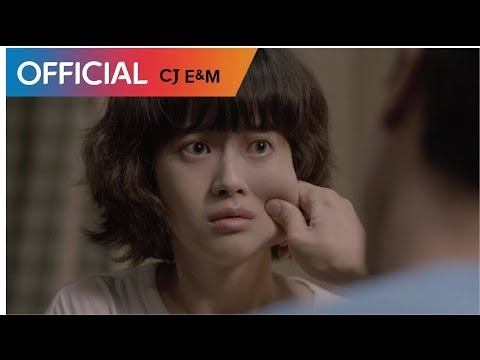 Ost 2 To You: Reply 1994