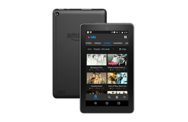 Img fire tablet