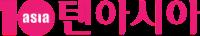 Logo 10asia