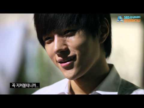 BTS 1 - Young Master's Sun Infinite L : Master's Sun