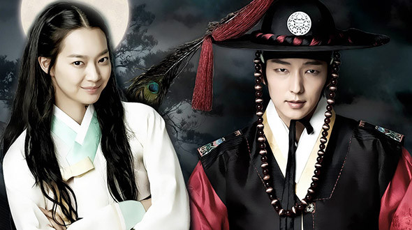 Image result for arang and the magistrate