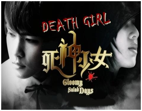 Death Girl 死神少女Gloomy Salad Days