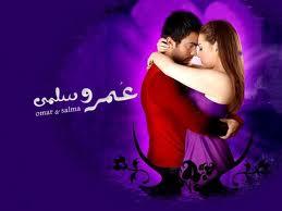 Omar w Salma May Omar wa Salma Fan Channel