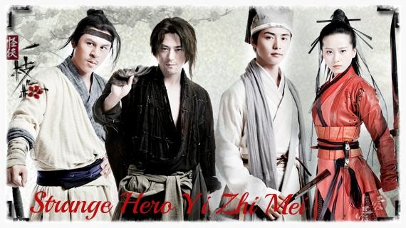 Strange Hero Yi Zhi Mei  (COMPLETED)