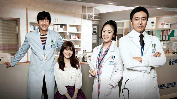 The 3rd Hospital (The Third Hospital)