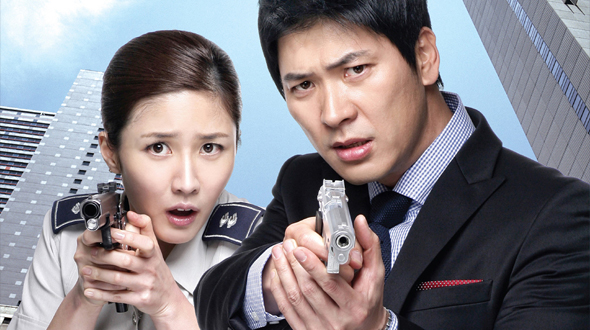 Secret Agent Miss Oh