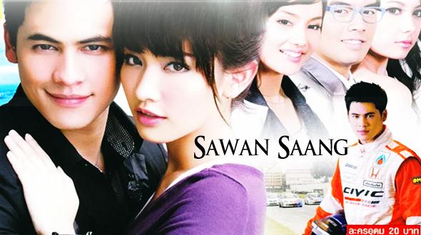 Sawan Saang