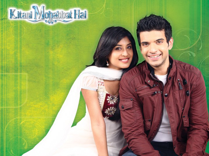 Kitani Mohabbat Hai 2 Episode 2 (Part 1)