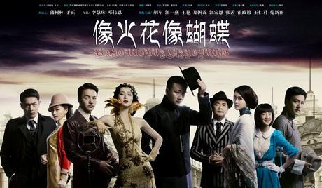 Free Sanghai Movie Download