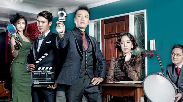 Image result for king of dramas korean drama