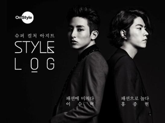 已完結韓綜節目 Style Log S1-S3線上看