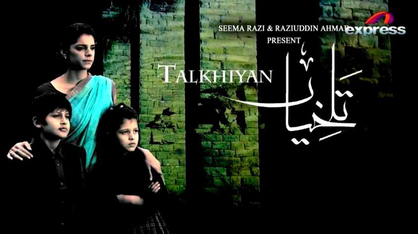 Talkhiyan