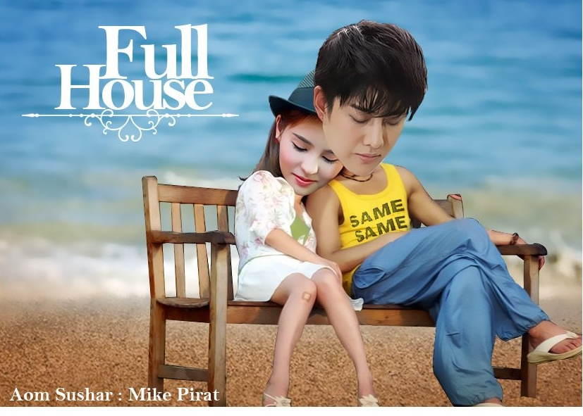 full house taiwan version eng sub