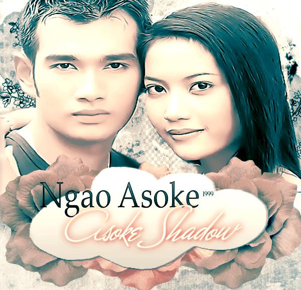 Ngao Asoke 1999