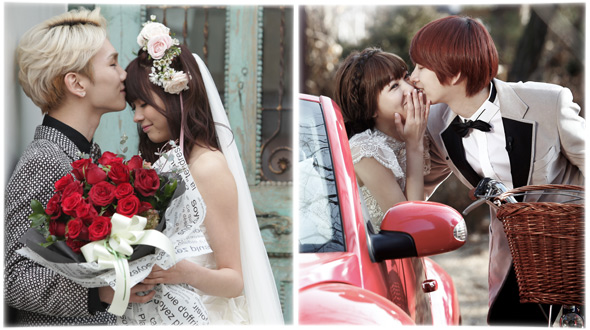 We got married 3