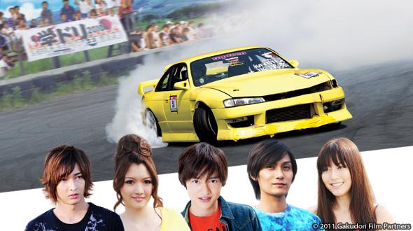 Gakudori: Young Drifters