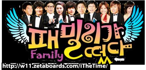 Family Outing Season 1
