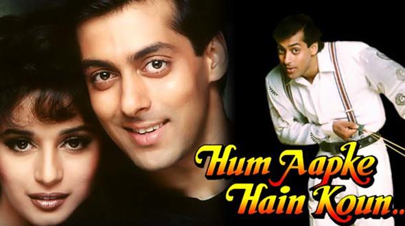 Hum Aapke Hain Koun Movie: Showtimes, Review, Songs ...